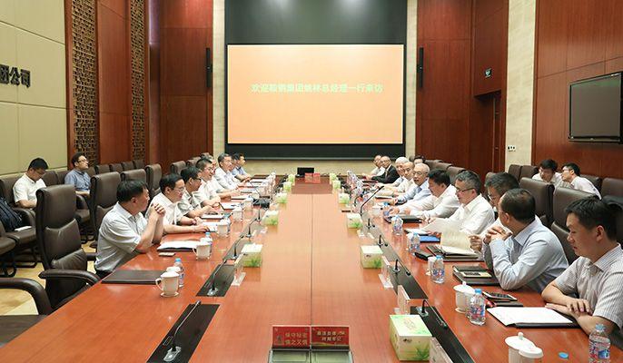 集团公司领导与鞍钢集团总经理姚林一行举行会