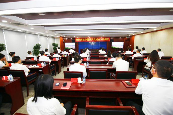 中冶集团全体党员干部职工收听收看庆祝中国共产党成立100周年大会